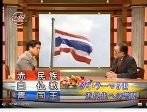 """Exclusive! ญี่ปุ่นยกย่อง """"2 มหาราช"""" ผู้นำสยามผ่านวิกฤต"""