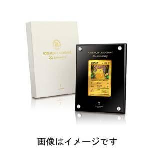 การ์ดโปเกมอนทำจากทองคำ 24K เปิดขาย 75,000 บาท