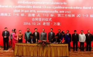 อัฐยายขนมยายบริษัทจีนกินเรียบ $6,000 ล้าน รถไฟคุนหมิง-เวียงจันทน์เซ็นครบทุกสัญญาทั้งที่ปรึกษา-ก่อสร้าง