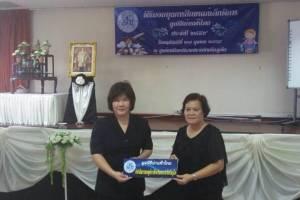 มูลนิธิน่านฟ้าไทยมอบทุนการศึกษาเด็กพิการในภูเก็ต
