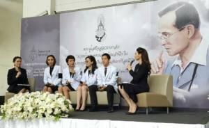 """1 ใน 3 โรคมะเร็ง """"ป้องกัน-คัดกรอง-รักษาหาย"""" ได้ ห่วงสาวไทยขี้อาย ตรวจภายในน้อย"""