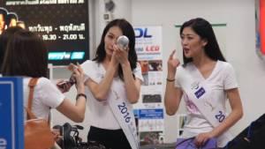 สาวหมวย 15 คนท้ายเข้ารอบประกวด Miss Universe China 2016 ยกคณะเก็บตัวที่เชียงใหม่