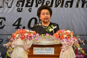 ก.อุตสาหกรรมติวเข้ม SMEs อุดรธานี ดันร่วมขับเคลื่อนเศรษฐกิจไทย