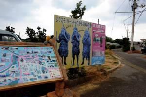 """""""PANTU"""" เทศกาลสุดแปลกที่พบได้บนเกาะมิยาโกะ โอกินาว่าเท่านั้น"""