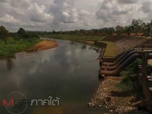 ชาวนาเมืองยะลาเดือดร้อนหนัก เจอภาวะฝนทิ้งช่วงหลายเดือนจนไม่มีน้ำทำนาปี