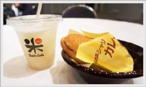 """ชิม """"เครื่องดื่มจากข้าวญี่ปุ่น"""" ในวันข้าวไทยราคาตก"""