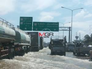 ใต้ฝนยังตกหนัก อุตุฯ เตือน 4 จังหวัดระวัง น้ำท่วมเพชรบุรียังวิกฤต
