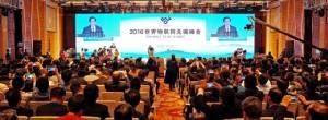 อู๋ซี สมาร์ทซิตี้ เมืองอัจฉริยะแห่งแรก นำจีนปฏิวัติอุตสาหกรรมยุคใหม่