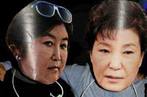 """ผู้นำเกาหลีใต้เปลี่ยนตัว """"ประธาน จนท.รัฐ"""" หวังบรรเทาเหตุอื้อฉาวจาก """"เพื่อนหญิงคนสนิท"""""""
