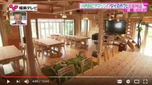 """""""คาเฟ่ อเมซอน"""" ร้านกาแฟจากไทย เปิดร้านในญี่ปุ่นใกล้โรงไฟฟ้าฟุกุชิมะ (ชมคลิป)"""