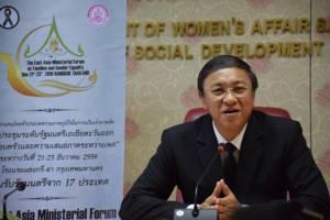 ครั้งแรกในไทย พม. เตรียมการจัดการประชุมระดับรัฐมนตรีเอเชียตะวันออกด้านครอบครัวและด้านความเสมอภาคระหว่างเพศ
