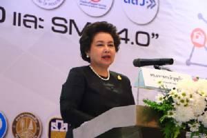 """กระทรวงอุตสาหกรรมดัน SMEs ภาคตะวันตก ฐานผลิตส่งออก """"พม่า"""""""