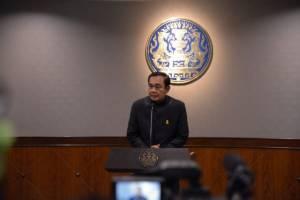 """""""ประยุทธ์"""" ยก 28 ตุลาฯ วันประวัติศาสตร์โลก ยูเอ็นจัดประชุมพิเศษ แสดงความอาลัย และสดุดีพ่อหลวงของไทย"""