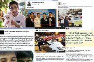 """ดารารุมสับ """"น็อต กราบรถ"""" ยึดรางวัล คนไทยตัวอย่าง คืน พฤติกรรมไม่สมควรเป็นเยี่ยงอย่าง"""