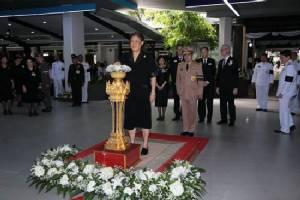 สมเด็จพระเทพรัตนราชสุดาฯ สยามบรมราชกุมารี เสด็จฯ ทรงเปิดอาคารเรียนวิทยาศาสตร์หลังใหม่โรงเรียนบางกอกพัฒนา