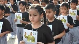 ครู-นักเรียนกรุงเก่า 480 คน ร่วมแปรอักษรเลข ๙ อาลัยพ่อหลวง