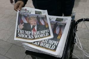 """US Elections: โลกช็อก!! """"ทรัมป์"""" ดับฝัน """"คลินตัน"""" ขึ้นเป็นประธานาธิบดีอเมริกันคนที่ 45"""