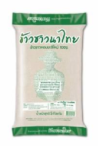เครือเจริญโภคภัณฑ์รวมพลังสนับสนุนข้าวไทย เปิดจุดซื้อข้าวเปลือกตรงจากชาวนารวม 18 จุด