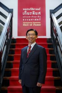 มธ. เผยรายชื่อบัณฑิตทุนภูมิพล 98 ราย ปี 59 ผลสัมฤทธิ์พระมหากรุณาธิคุณเพื่อพัฒนาการศึกษาไทย