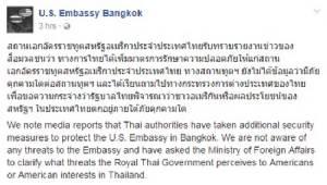 สถานทูตสหรัฐฯ ข้องใจไทยยกระดับรักษาความปลอดภัย เจอโลกออนไลน์เย้ยเหตุประท้วงต้านทรัมป์