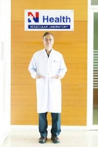 N Health เปิดห้องแล็บให้บริการตรวจตรวจหาไวรัสไข้เลือดออก ไวรัสชิคุนกุนยา และไวรัสซิกา