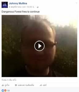 อย่างนี้ก็มีด้วย เผาป่าหวังยอดไลก์ในเฟซบุ๊ก