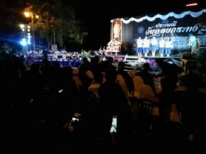ชาวอุดรฯ-หนองคายจัดงานลอยกระทงแสดงความอาลัยในหลวง