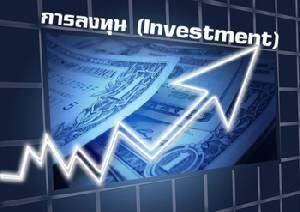 KTAM โชว์ 10 เดือน 7.3 แสนล้าน พร้อมขาย 3 กองทุน RMF-LTF
