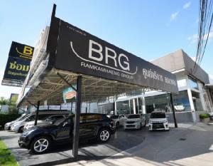 "BRG Group  จัดงาน ""BRG Clinic Day"" มอบส่วนลด 40%"