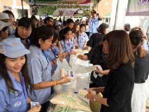 กระทรวงอุตสาหกรรมตั้งเป้าสิ้นปีนี้ช่วยขายข้าวให้ชาวนา 7-8 พันตัน