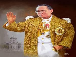 """""""มหาราช"""" ในโลกล้วนอยู่ในระบอบราชาธิปไตย แต่มหาราชใต้รัฐธรรมนูญมีพระองค์เดียว """"พระบาทสมเด็จพระปรมินทรมหาภูมิพลอดุลยเดชมหาราช""""!!!"""