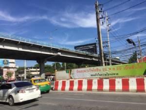 ถึงเวลารื้อสะพานรัชโยธิน! ทำใจรถติดกว่า 2 ปี รฟม.เร่งสร้างอุโมงค์-ตอกเข็มรถไฟฟ้าสีเขียว