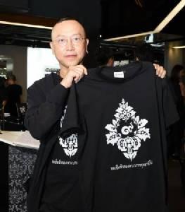 นักออกแบบไทยร่วมรังสรรค์ไอเดียเพื่อพ่อหลวง