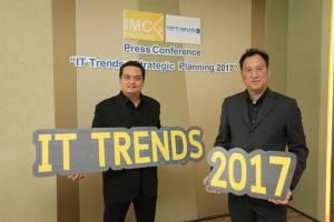 ไอเอ็มซี ชี้เทรนด์ไอทีไทยยังล้าหลังทั่วโลก