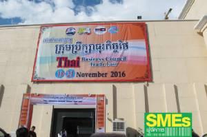 """สีสันบรรยากาศคึกคัก!  """"เอสเอ็มอีไทย"""" ยกขบวนเปิดตลาดกัมพูชา (มีคลิป)"""