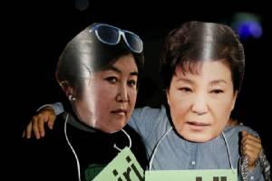 """พรรคฝ่ายค้านใหญ่ """"โหวต"""" ลุยถอดถอน """"ปธน.เกาหลีใต้"""" กลับลำไม่ให้อัยการสอบ"""