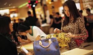 หลุยส์วิตตอง ปิดร้านสาขาที่ 7 ในประเทศจีน บินไปซื้อญี่ปุ่น-ยุโรป ราคาถูกกว่า