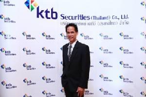 เคทีบี (ประเทศไทย) มองหุ้นไทยเดินหน้าต่อ
