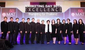 """""""Thailand 4.0"""" ก้าวสู่ """"ยุคแห่งวิวัฒน์การตลาดเพื่อปวงชน"""""""