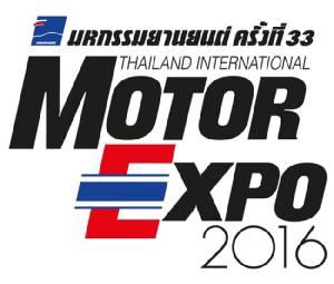 """พร้อมแล้ว """"MOTOR EXPO 2016"""" วันที่ 1 - 12 ธันวาคม"""