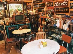 """""""อ่องเฮียบฮวด"""" ร้านกาแฟสด บรรยากาศสุดๆ ย่านเมืองเก่าสงขลา 'ไปกินของขม ชมของเก่า เล่าเรื่องเมืองโบราณ จิบกลิ่นอายสุดคลาสสิก (ชมคลิป)"""