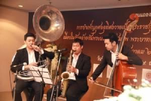 5 ธันวา วง อ.ส.วันศุกร์ จัดแสดงแจ๊สเทิดพระเกียรติในหลวง ร.๙