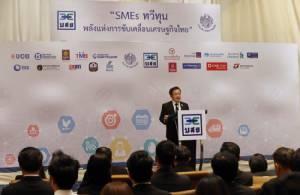 บสย.คิกออฟค้ำ SMEs แสนล้าน ด้าน 3 แบงก์ขานรับพร้อมปล่อยกู้ทันที