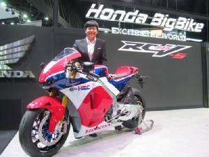 """ชี้เป้าสองล้อเด่น """"Motor Expo 2016"""""""