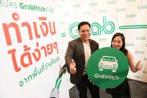 """""""แกร็บ"""" ดึงระบบคาร์พูลลองให้บริการในไทย"""