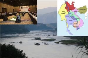 6 ประเทศลุ่มน้ำโขง ดันระเบียงเศรษฐกิจ 6 เมืองหลวง-ผุดแผนใหม่ 107 โครงการ ลงทุน 3.2 หมื่นล้านยูเอส