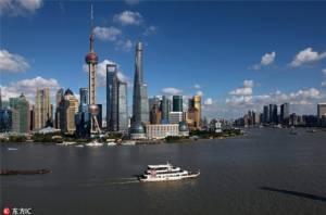 """จีนเผยผลสำรวจ """"10 นครเปี่ยมสุข"""" เมืองแพนด้า แดนทะเลสาบ มาแรงแซงโค้ง"""