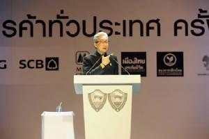 """คำต่อคำ : จับสัญญาณเศรษฐกิจไทย มองเศรษฐกิจโลกยุคโลกาภิวัตน์หมุนกลับ และอนาคต ไทยแลนด์ 4.0 จากปาก """"สมคิด จาตุศรีพิทักษ์"""""""
