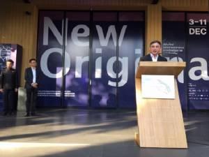 "TCDC จัดใหญ่งาน ""เชียงใหม่ดีไซน์วีค 2016"" ระดม 130 ผู้ประกอบการ 6 นิทรรศการนานาชาติ"