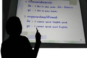 """เย้ยกันสนุกปาก! เปิดใจ """"อาจารย์"""" สอนภาษาอังกฤษผิดชีวิตเปลี่ยน!!"""